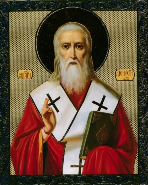 Икона Святой Дионисий (Денис) Ареопагит