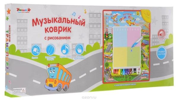 Игрушка: Музыкальный коврик с рисованием. Транспорт