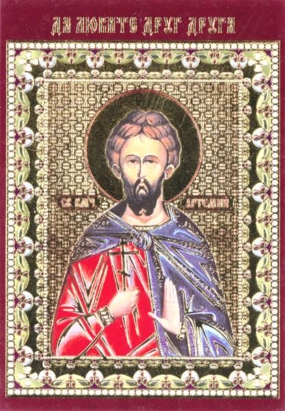 Икона ламинированная с молитвой Святой Артемий (Артем) Антиохийский