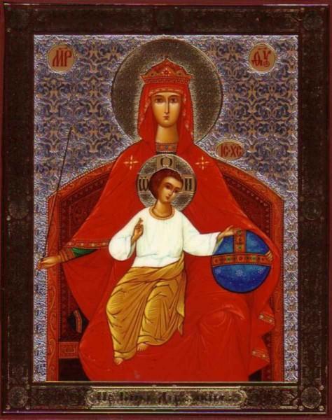 Икона Божией Матери «Державная»