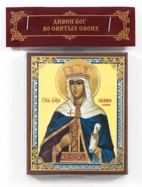 Икона Святая мученица Сусанна