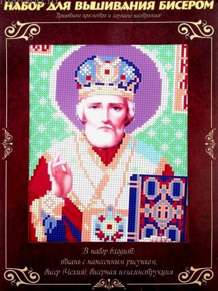 """Набор для вышивания бисером """"Святой Николай Чудотворец"""""""