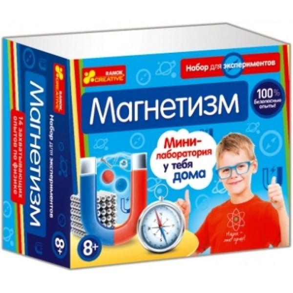 """Набор для экспериментов """"Магнетизм"""""""