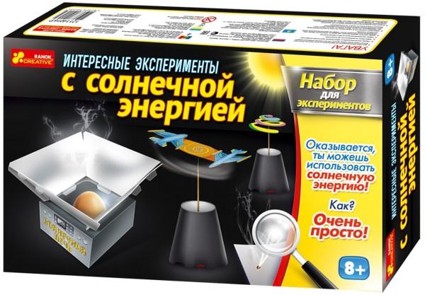 Интересные эксперименты с солнечной энергией