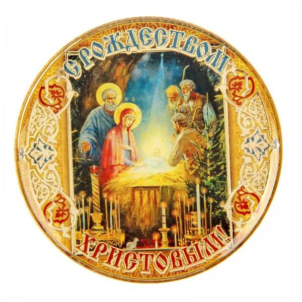 """Магнит """"С Рождеством Христовым. Поклонение Волхвов"""""""