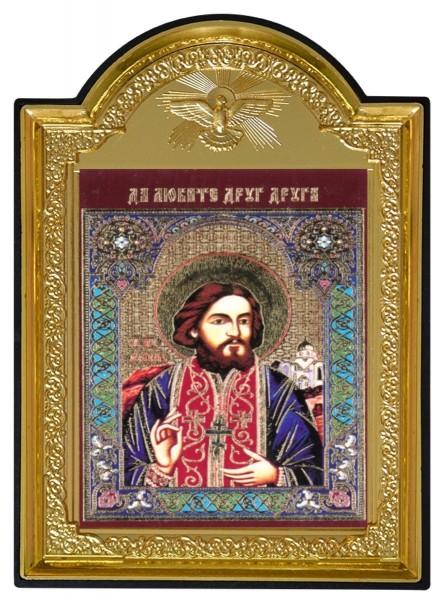 Икона Святой мученик Максим
