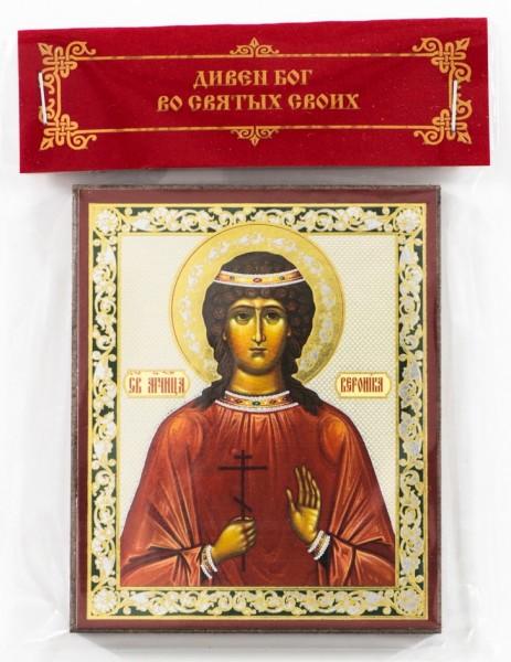 Икона Святая мученица Вероника Едесская