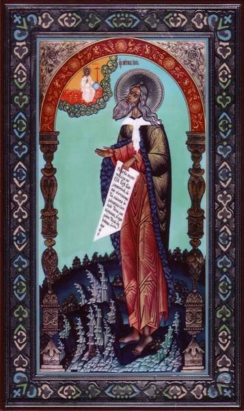"""Икона """"Святой пророк Божий Илья"""""""