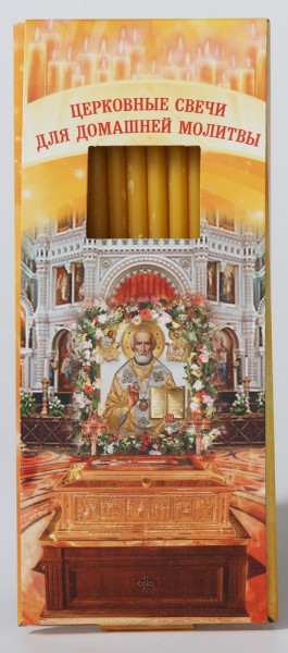 Церковные свечи для домашней молитвы