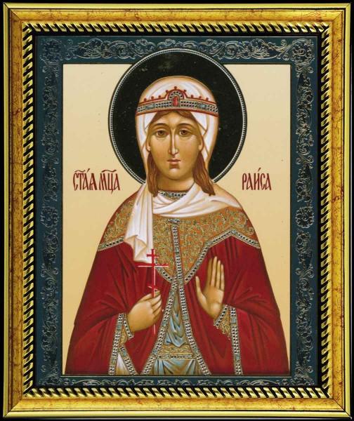 Икона Святая Раиса (Ираида) Александрийская, Антинопольская