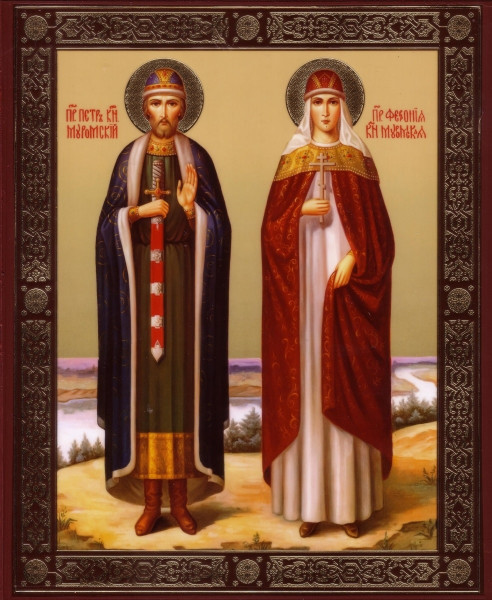 Икона Святой преподобный Петр и Феврония