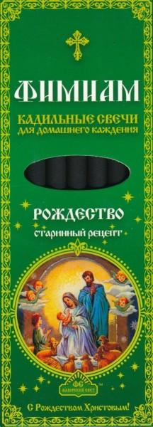 """Свечи кадильные ароматные """"Рождество"""""""