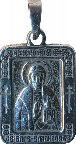 Именная нательная икона Владислав, мужские имена
