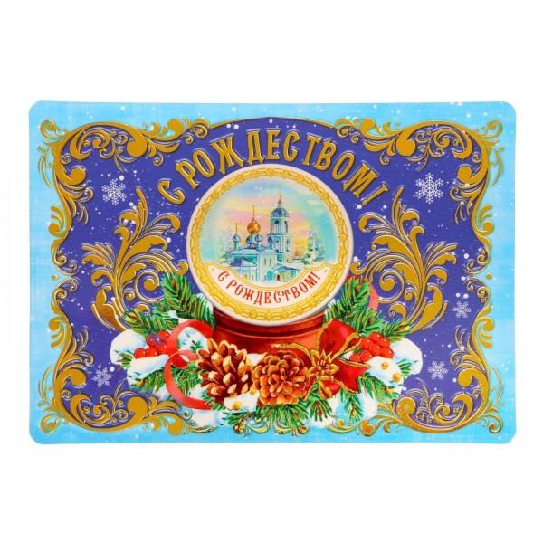 """Магнит на открытке """"С Рождеством! Снежный шар"""""""