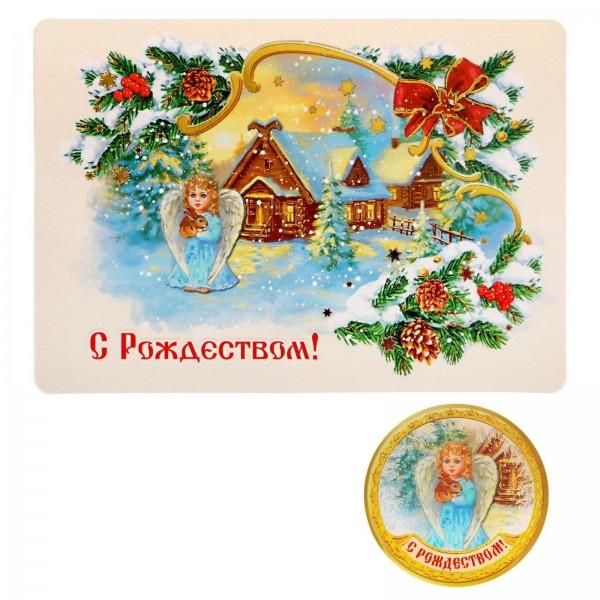 """Магнит на открытке """"С Рождеством! Милый ангел у дома"""""""