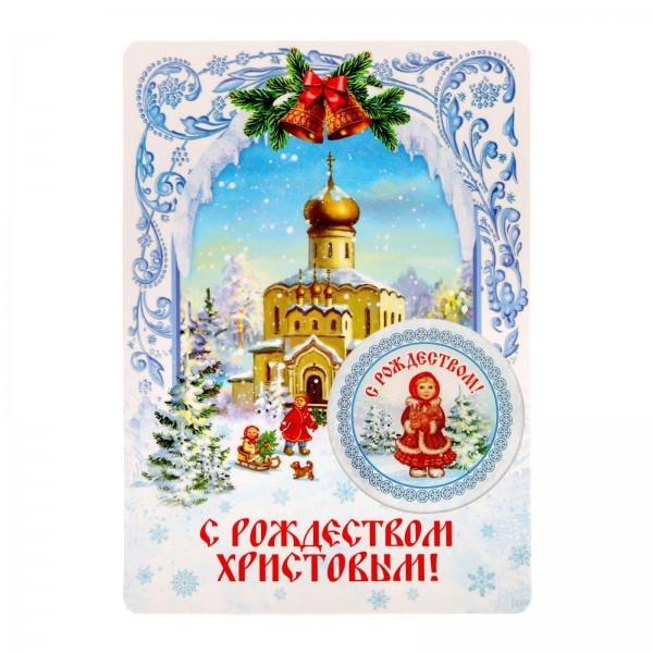 """Магнит на открытке """"С Рождеством! Храм"""""""