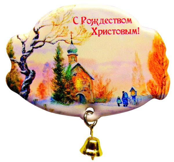 """Мягкий магнит-облако из серии """"С Рождеством Христовым"""""""