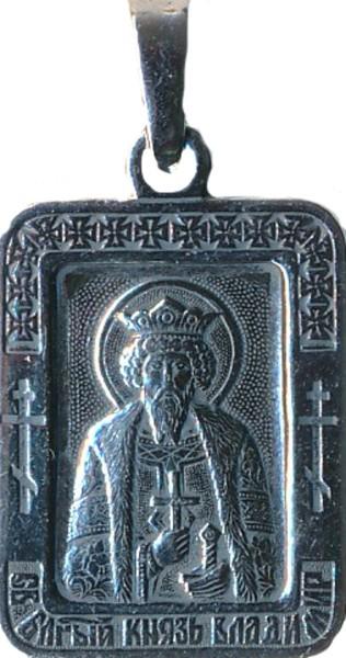 Именная нательная икона Владимир, мужские имена