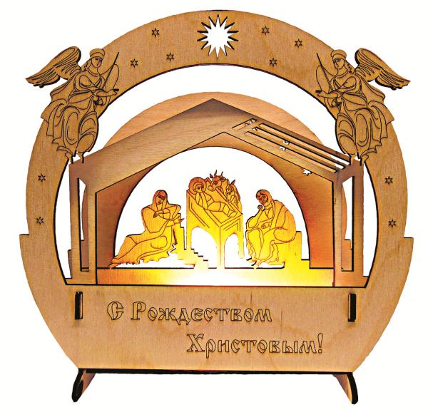 «Конструктор-светильник «Рождественский вертеп»