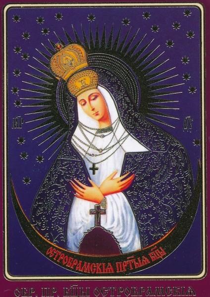"""Икона Божией Матери с молитвой """"Остробрамская"""""""