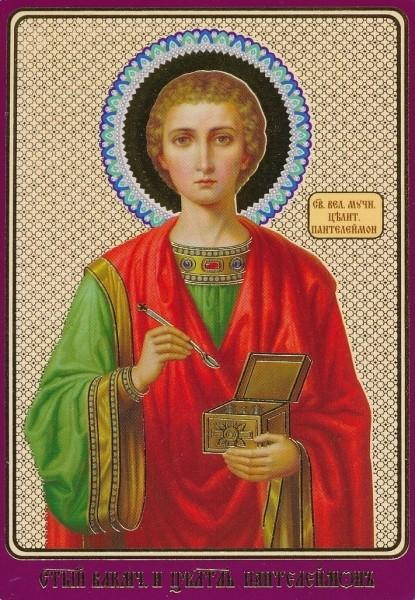 """Икона с молитвой """"Святой великомученик и целитель Пантелеимон"""""""