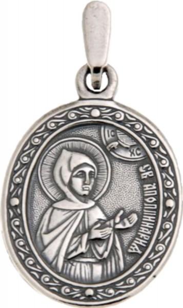 Именная нательная икона Полина, женские имена