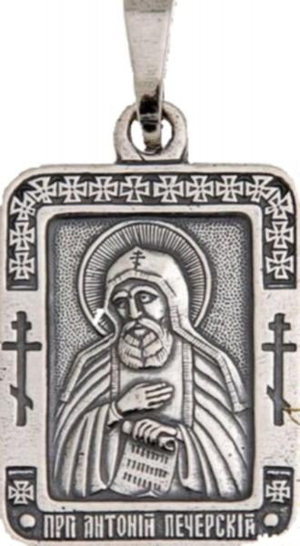 Именная нательная икона Антон, мужские имена