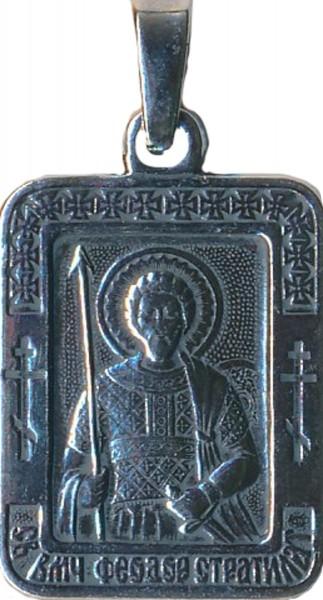 Именная нательная икона Фёдор, мужские имена