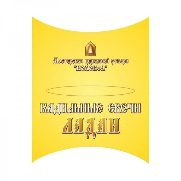 """Набор свечей кадильных """"Ладан"""""""