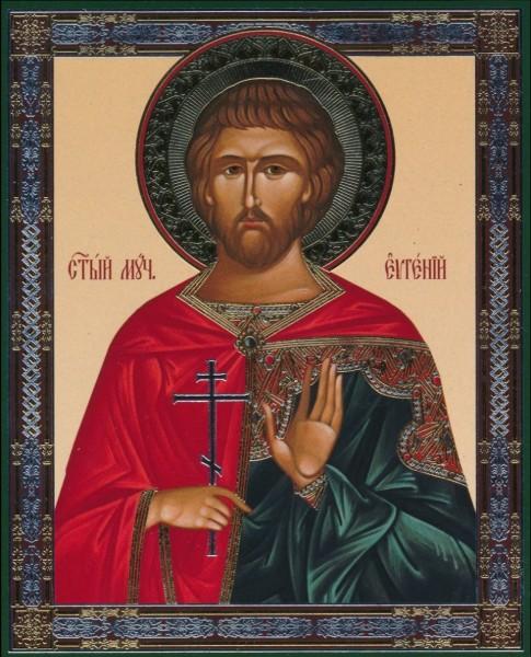 """Икона """"Святой мученик Евгений"""""""
