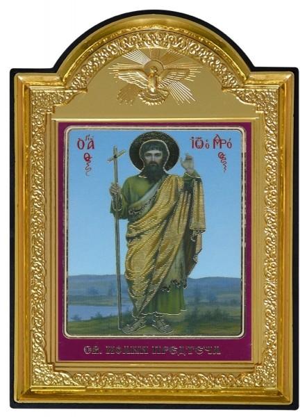 """Икона """"Святой Пророк и Креститель Иоанн Предтеча"""""""