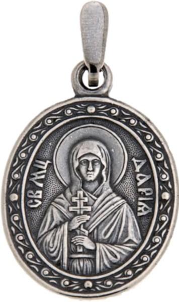 Именная нательная икона Дарья, женские имена