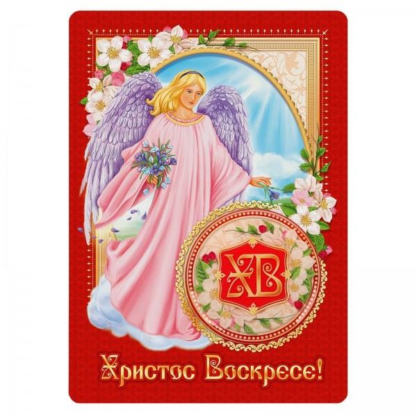 """Магнит на открытке """"Христос Воскресе! Христианский ангел"""""""