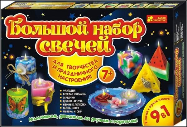 Большой набор свечей. Для творчества и праздничного настроения