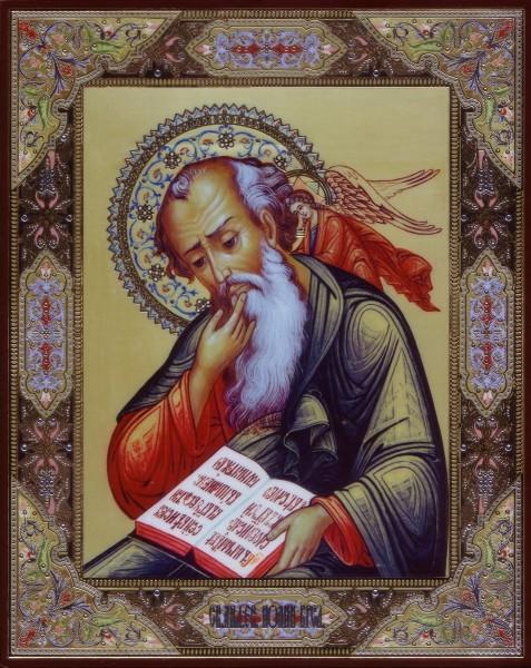 Икона Святой апостол Иоанн (Иван) Богослов
