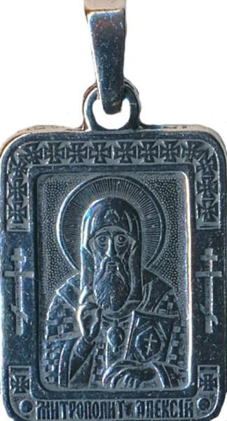 Именная нательная икона Алексей, мужские имена