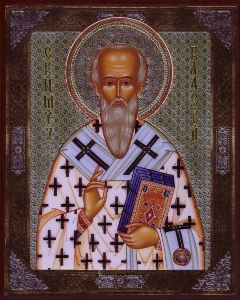 """Икона """"Священномученик Власий Севастийский"""""""