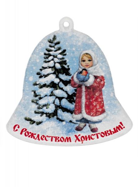 """Магнит-колокольчик """"С Рождеством Христовым"""""""