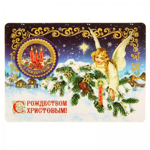 """Магнит на открытке """"С Рождеством!"""""""